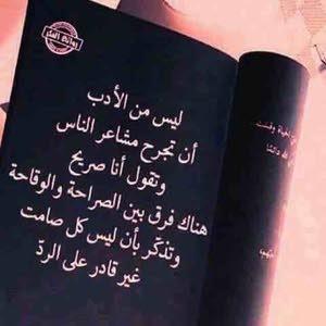 أبو وريف