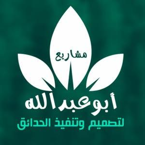 محمد الشكيلي
