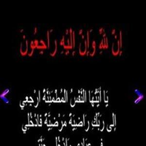 محمد عاصي