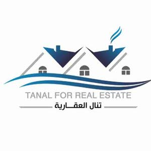 tanal for real estate