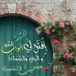 عطر البيلسان عمان