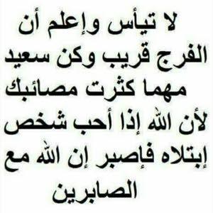 السلام ابو اسرار
