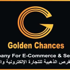 شركة الفرص الذهبية للتجارة الإلكترونية Golden Chances Company for E-Commerce