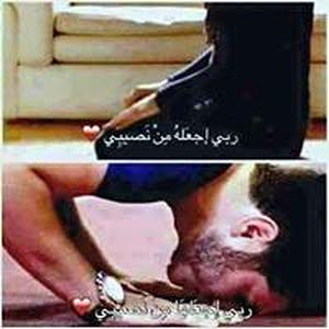 حسين صابر عودة