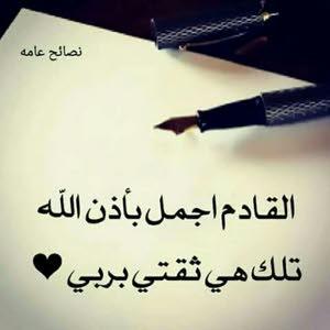 حازم  أبو بنين
