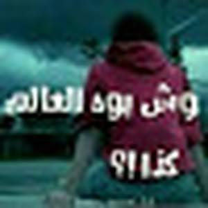 عماد عبدالله