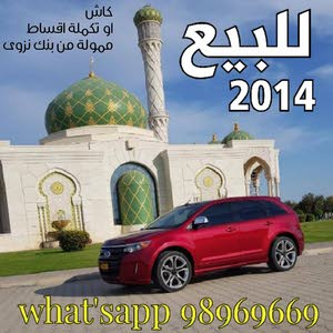 Used 2014 Ford Edge for sale at best price