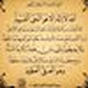 أسماء عرفات