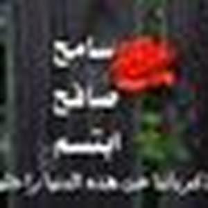 عبد العزيز البشير