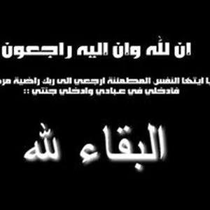 ياسر مظهور الشديفات ابوسامر