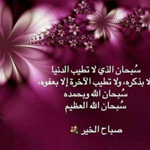 ابو مشاري