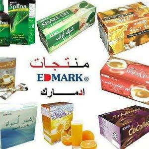 منتجات للجمال والصحه.