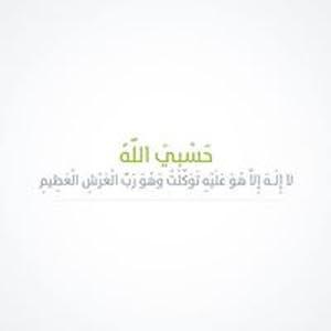 Walid Muhammad Eltayeb
