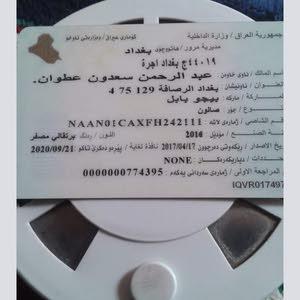 Peugeot 301 New in Baghdad