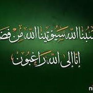 الادهم Elsharkawy