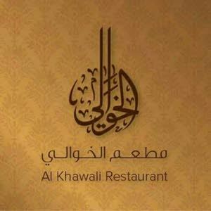 Khawali Rest Rest