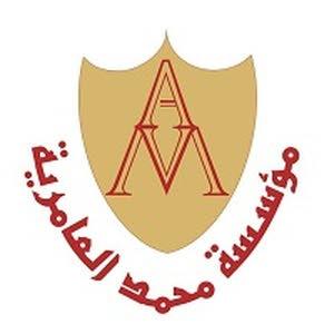 مؤسسة محمد عامرية العقارية