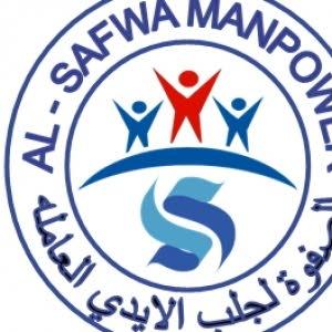 Alsafwa الصفوة لجلب العمالة والخدم