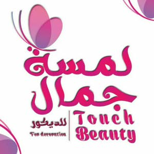 Touch Beauty Sultan