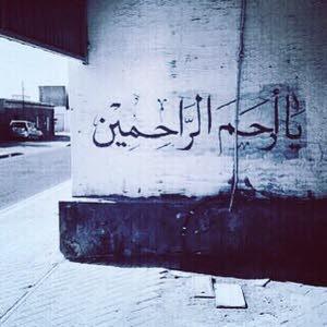 ام عبدالمحسن .