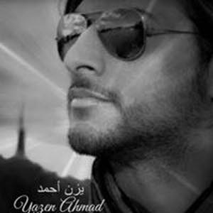 Yaser Nahal