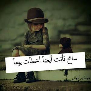 محمد السلفى