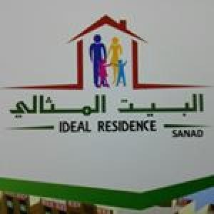 مجموعة الكبيسي يحيي عبد العال
