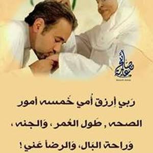 محمد ابوعامر