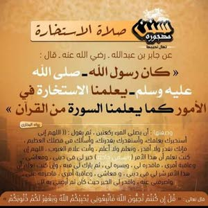 الحمد لله abdullah