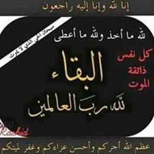 محمدعبدالشافى أبوأدهم
