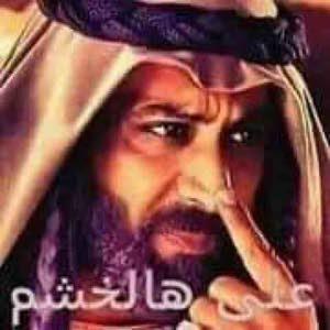 أبو العز