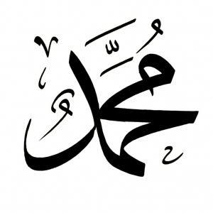 محمد رمزي