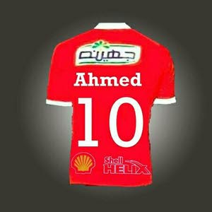 ahmedayman