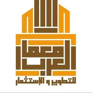 Meamar AlArab