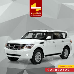 Gasoline Fuel/Power   Nissan Patrol 2017