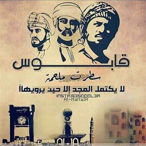 ابو باسل