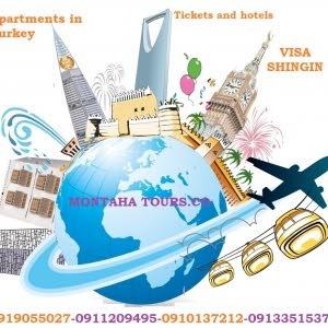 تأشيرات عالميه تأشيرات عالميه