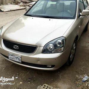 Used Kia Optima for sale in Babylon