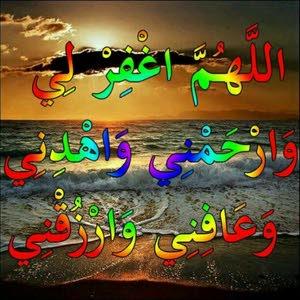 ابو يزيد الحربي
