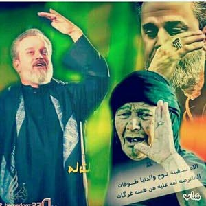 مسلم العراقي