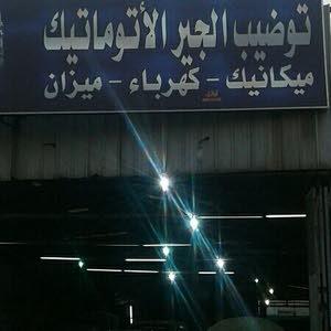 بسام المريسي