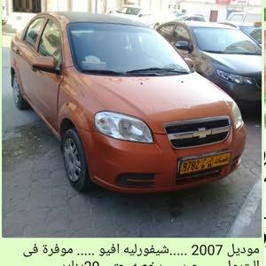 Orange Chevrolet Aveo 2007 for sale