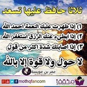 Molee Ahmad