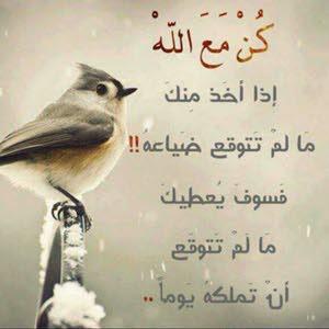 مااااااجد1404 المنسي