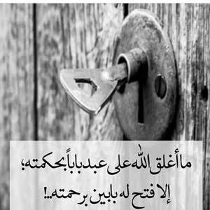 عبدالرحمن العنزي Balan