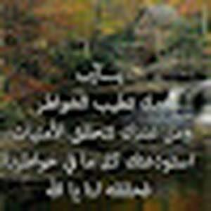 abdallah qattam qattam
