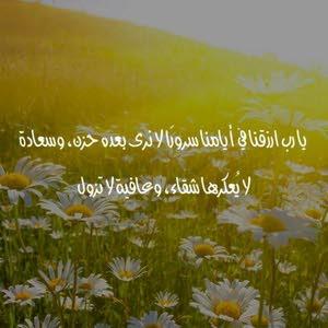 يحيى Samer