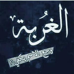أحمدالصعيدي الصعيدي