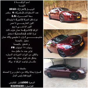 Available for sale!  km mileage Nissan Altima 2010