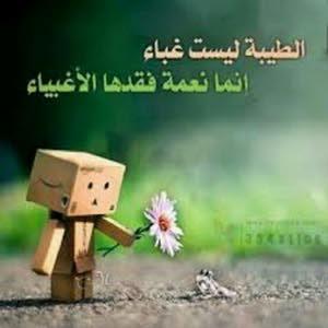 سعيد عبد الغني